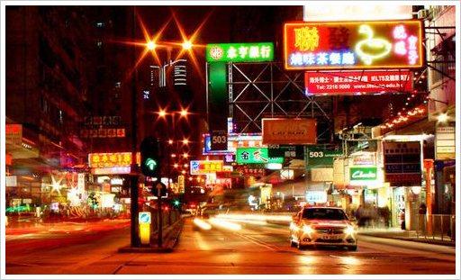 火币科技(01611.HK)香港信�公司获批