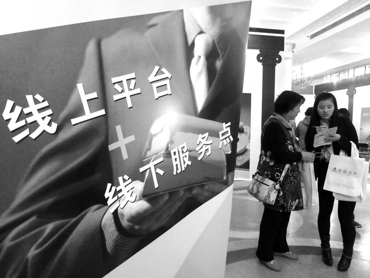 港华燃气(01083):独立非执行董事李民斌未涉及东亚银行相关监管违规行为