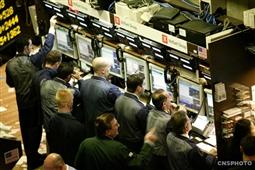 美股周三再度收跌 道指跌逾380点