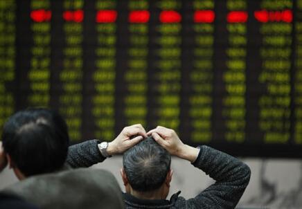 纽约股市三大股指9日涨跌不一
