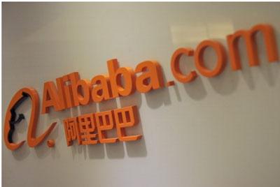 阿里巴巴大跌4.5%