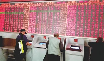 纽约股市三大股指11日收盘上涨