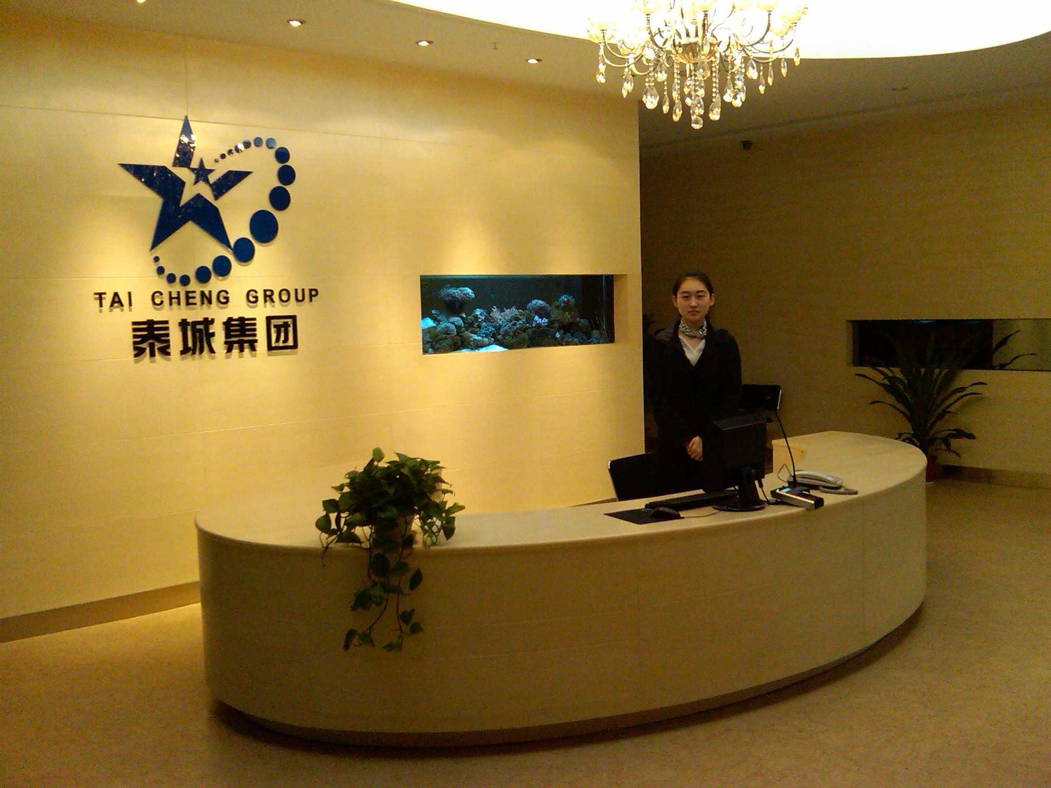 新威国际(00058.HK)获主席詹世佑溢价25%提全购  明日复牌