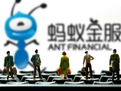 GMT沽空报告之阿里巴巴:投资损失计在负债表外 蚂蚁金服、菜鸟网络问题重重