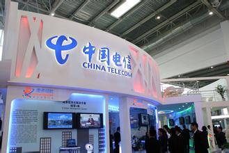 【港股通】中国电信(00728)逆市涨逾3% 证监会:中国电信将于7月22日上会
