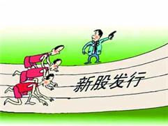 中国祥泰食品(PLIN.US)美国IPO定价为每股5美元