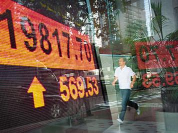 港股恒指重上29000点关口涨333点? 友邦保险贡献一半升幅