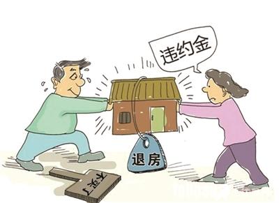 达成解除房屋买卖合同