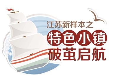 西来:打造垂钓休闲之都