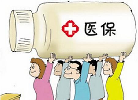 医保目录调整在先 相关产业崛起在后
