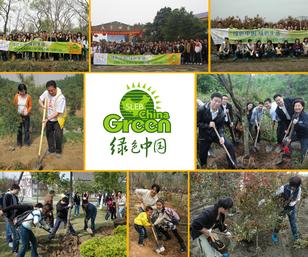 """2008-2012光大永明人寿为期5年的""""绿色中国""""环保公益项目圆满完成,在全国范围累计植树超过4000棵"""