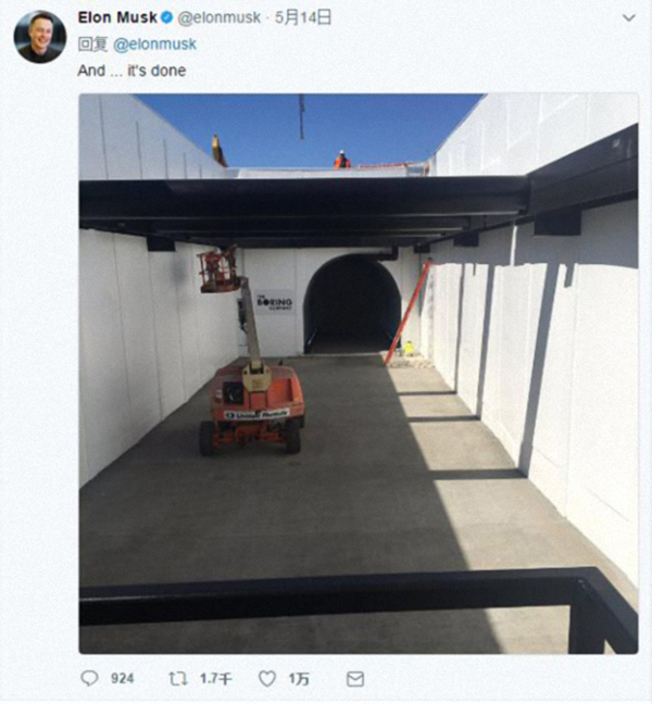 马斯克此前披露的隧道现场图