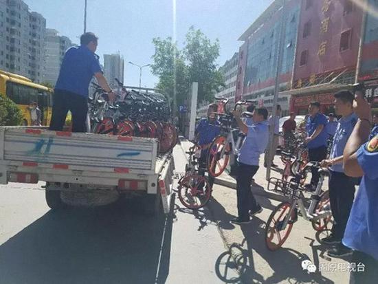 固原城管收走摩拜單車:要入駐,需先向有關部門道歉