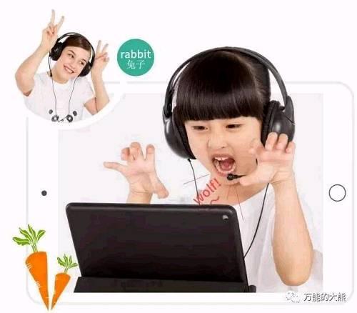 """宗宁:在线少儿英语教育领域的""""精选电商"""" 考虑家长感受的哒哒英语这样"""