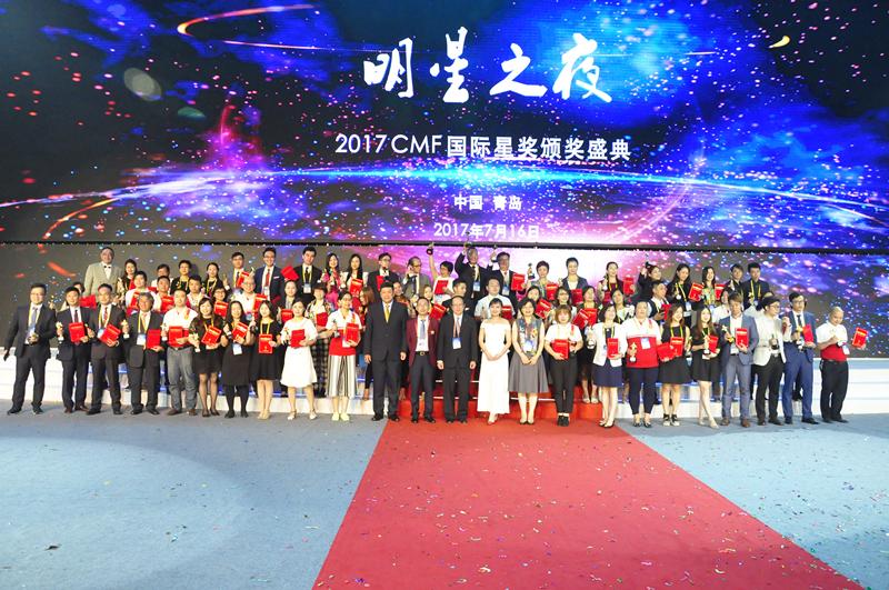 第14届中国保险精英圆桌大会圆桌讨论
