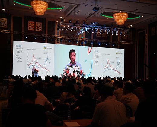 2017中国煤焦矿产业大会