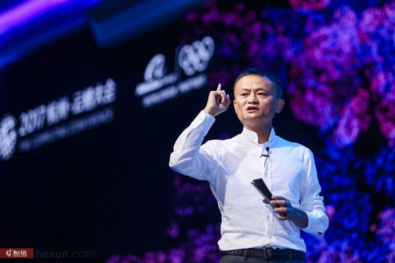 马云云栖大会演讲:打造世界第五大经济体 达摩院要比阿里活得更长