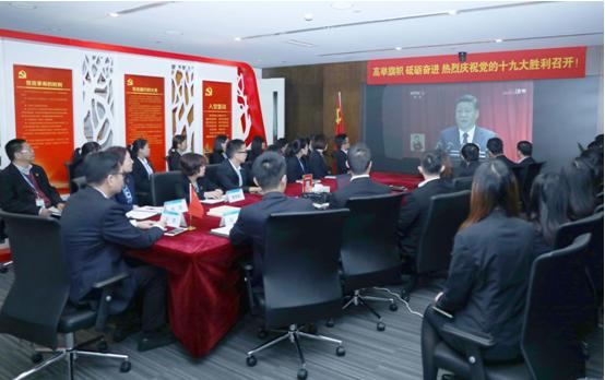苏宁党委组织观看十九大开幕式 张近东表示振奋、激励、信心
