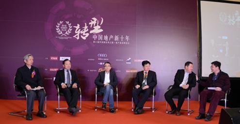 第十届中国财经风云榜颁奖晚宴