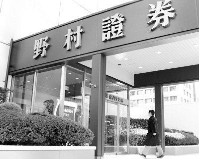 野村证券:2018年将是日本央行退出宽松政策之年?