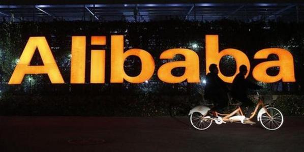 """迪拜公司推出""""阿里巴巴币"""" 阿里起诉其侵犯商标权"""