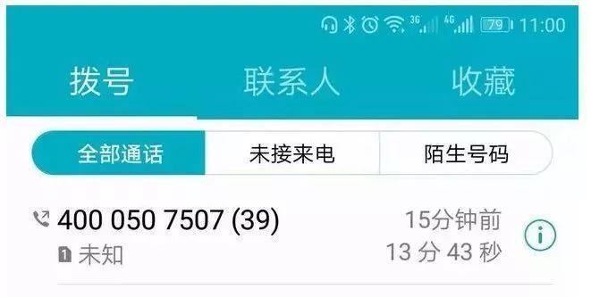 网友假装外国人ofo秒退押金 还附道歉信 ofo公关回应图片 24925 661x333