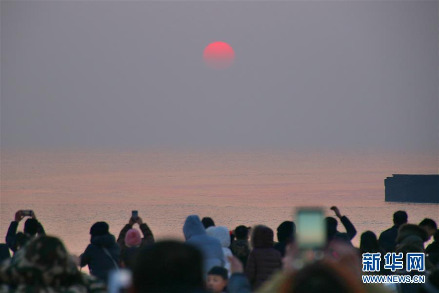 2019年1月1日,在山东省日照市万平口景区,人们不雅旁观新年日出。 当日是新年第镇日,向阳升首,万象更新。 新华社发(唐克)