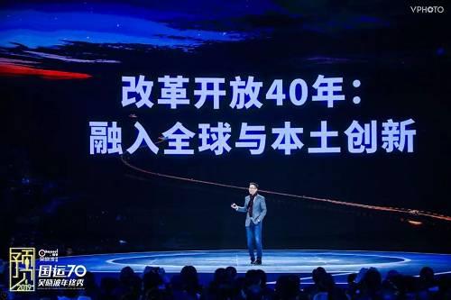 在40年过程中,中国行为一个发展中国家,吾们有后发上风。
