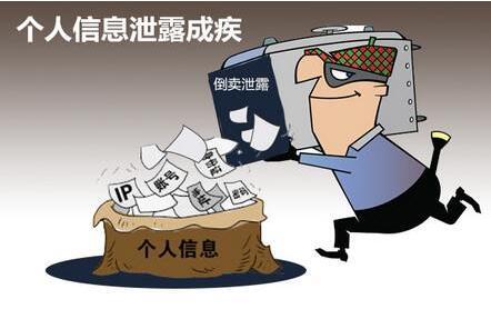 """日前,北京市公安局网络坦然保卫总队在做事中发现,网传有人行使互联网贩卖470余万条疑似12306铁路订票网站的用户数据,引发社会普及关注。中国铁路总公司官方微博回答""""网传信休不实,12306网站未发生用户信休泄露""""。"""
