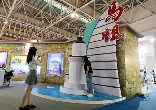 原料图片:2018年5月18日,福州,马祖馆亮相第二十届海峡两岸经贸营业会。(视觉中国)