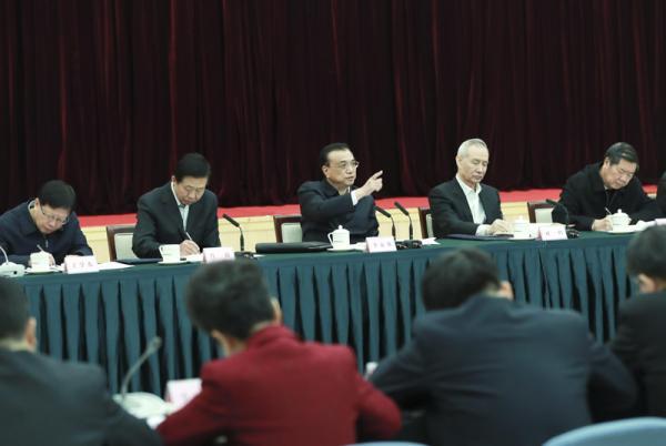 座谈会现场。中国政府网 图