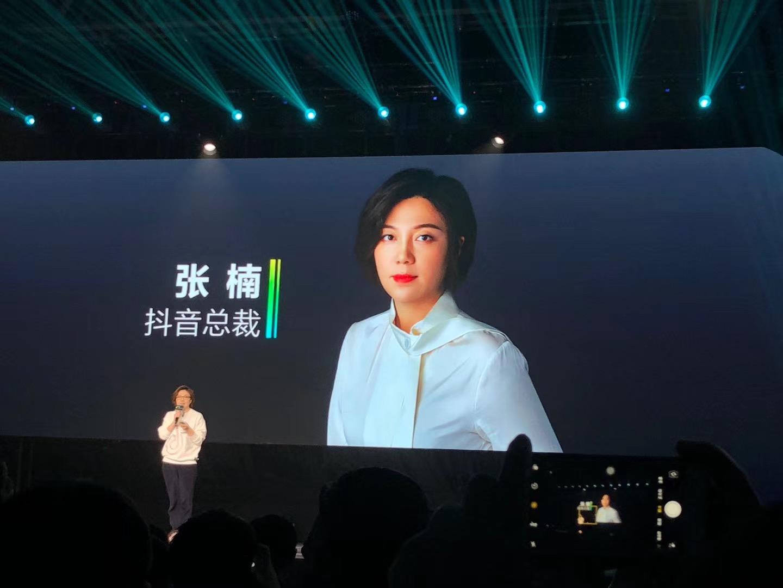 视频_抖音月活跃用户破5亿 推出多闪布局短视频社交
