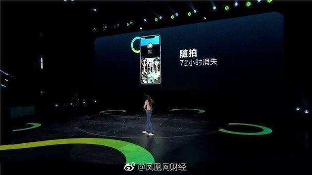 图片来源:凤凰网财经