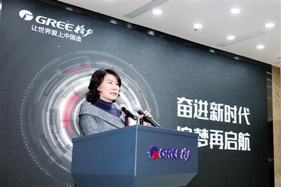 """""""   延迟约7个月后的1月2日,格力电器公布了新一届董事,监事候选人"""