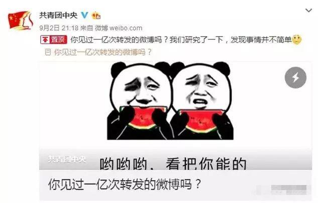 """蔡徐坤过亿转发量遭""""刷榜""""质疑,他还会被邀参加央视春晚吗?"""