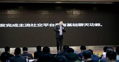 当区块链邂逅实体经济――2019杭州产业区块链论坛