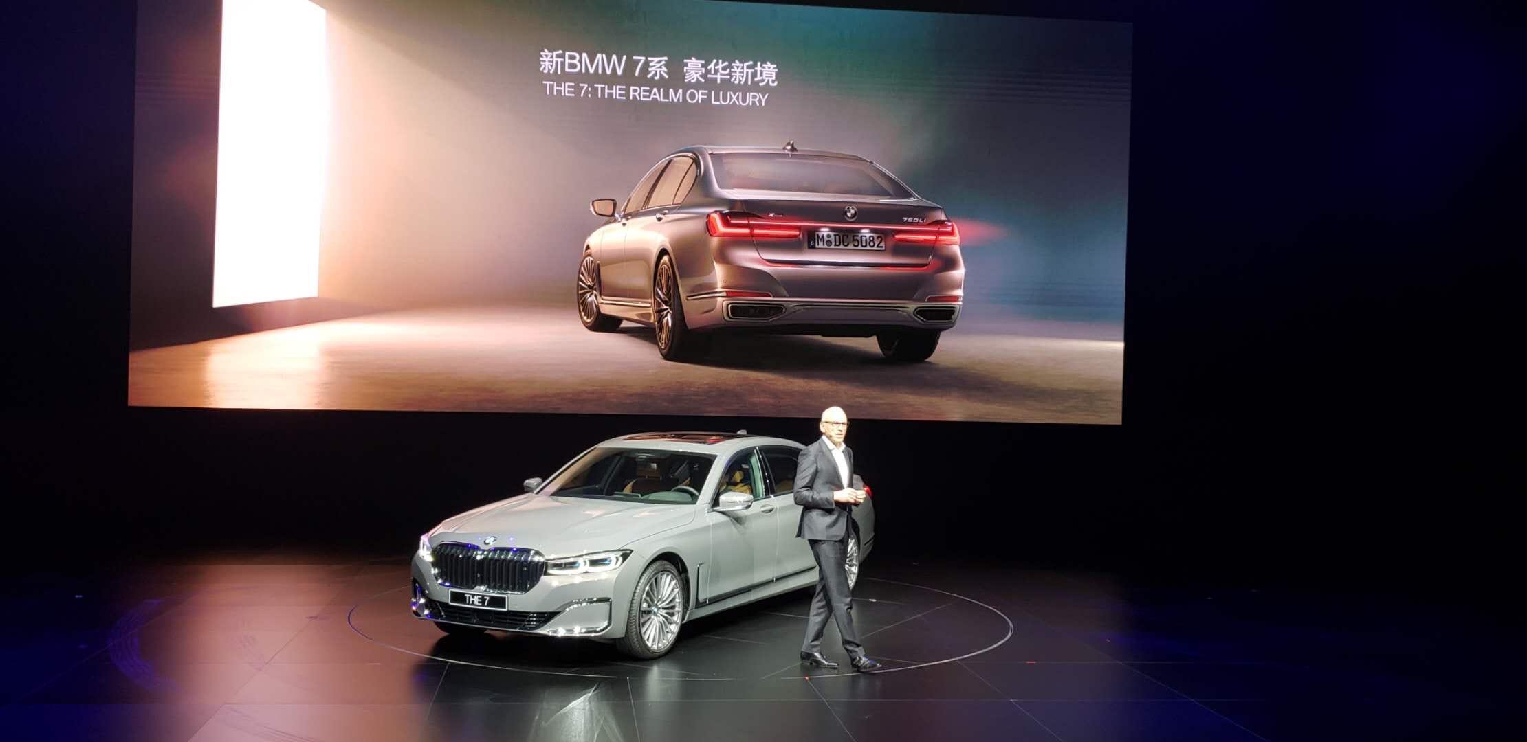 宝马开启新豪华模式-汽车频道-和讯网
