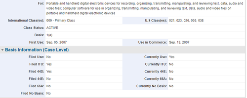 苹果扩展iPodTouch商标或与第七代iPodTouch有关