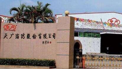 天广中茂2018年业绩盈利同比下降九成 欲计提资产减值准备