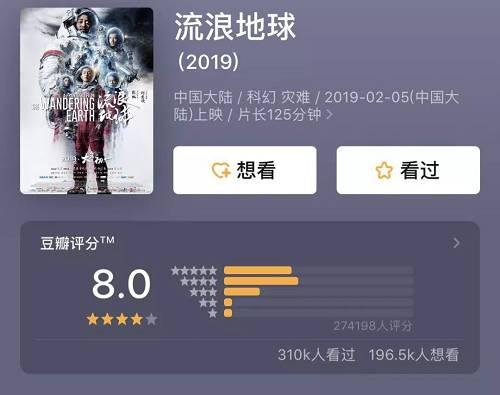 """被誉为当代中国科幻""""四大天王""""之一的作家韩松撰文:""""好多人都看哭了""""。"""