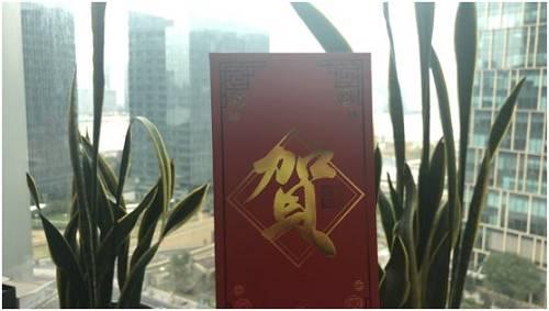 上海言起投资:开门红包发了,每个人都有,而且老板还给我们带了面膜,超级可爱