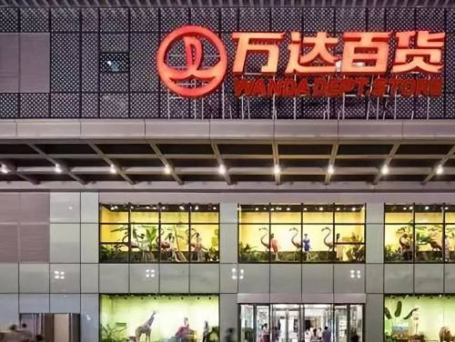 """王健林的2019能否在风浪中""""稳坐钓鱼船""""?"""