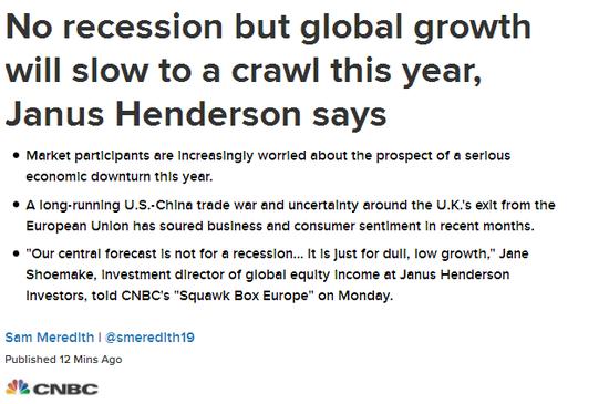 市场参与者十分担心今年发生严重衰退衰退的可能性。最近几个月,国际贸易摩擦以及英国脱欧的不确定性,使商业和消费者情绪恶化。