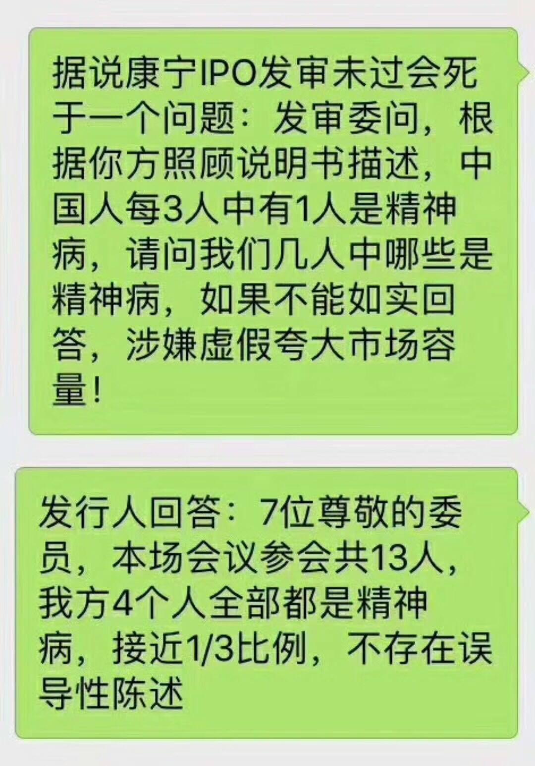 锦欣医疗赴港上市  欲抢500亿辅生市场
