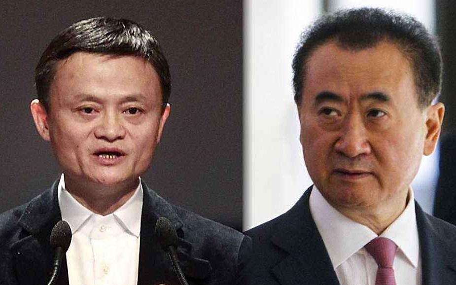 马云再成华人首富,王健林却到这里!
