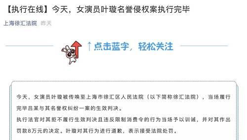 图片来源:上海徐汇法院