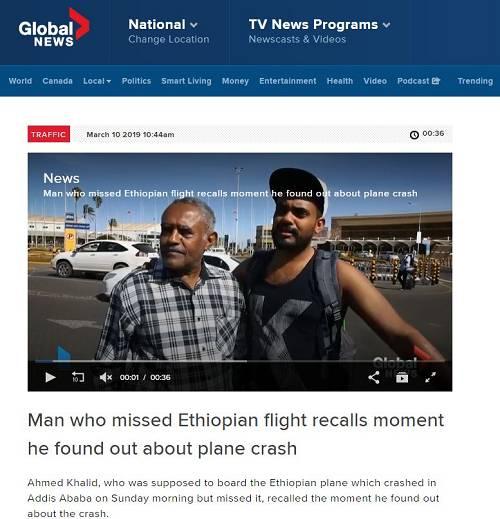 据艾哈迈德回忆,当时,他被安排乘坐下一班飞机飞往内罗毕。机场内的人都在询问工作人员发生了什么,并没有人回答他们,机场工作人员都在忙碌地来回奔走。后来,一名乘客从手机上得知了ET 302航班坠毁的消息。