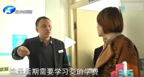 """郑州万通汽修学校无办学资质却称""""1.7万元速办大专证"""""""