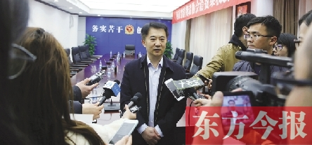 河南省消协发布2018年消费投诉榜单 养生保健