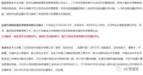 """【e公司调查】董事长疑遭团伙诈骗,这家公司预亏扩大十倍!中间商说,""""指控没有依据"""""""